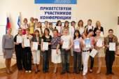 Владивосток (2007)